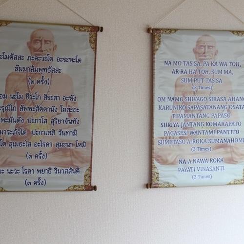 タイ古式マッサージなどの施術、体験レッスン、ヨガレッスンの予約
