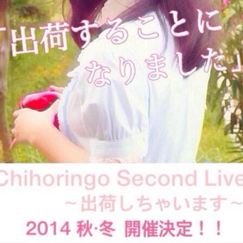 Chihoringo Second Live 〜出荷しちゃいます〜
