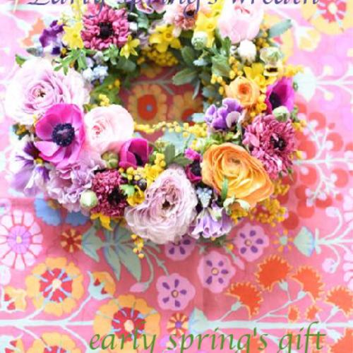 *Special class**春待ち小花の春色のリース♪*