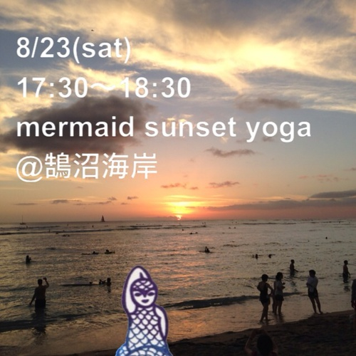 Sunset Beach Yoga@鵠沼海岸
