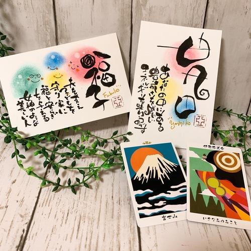 5/12(日)横浜野毛HanaHanaイベント 桜木町