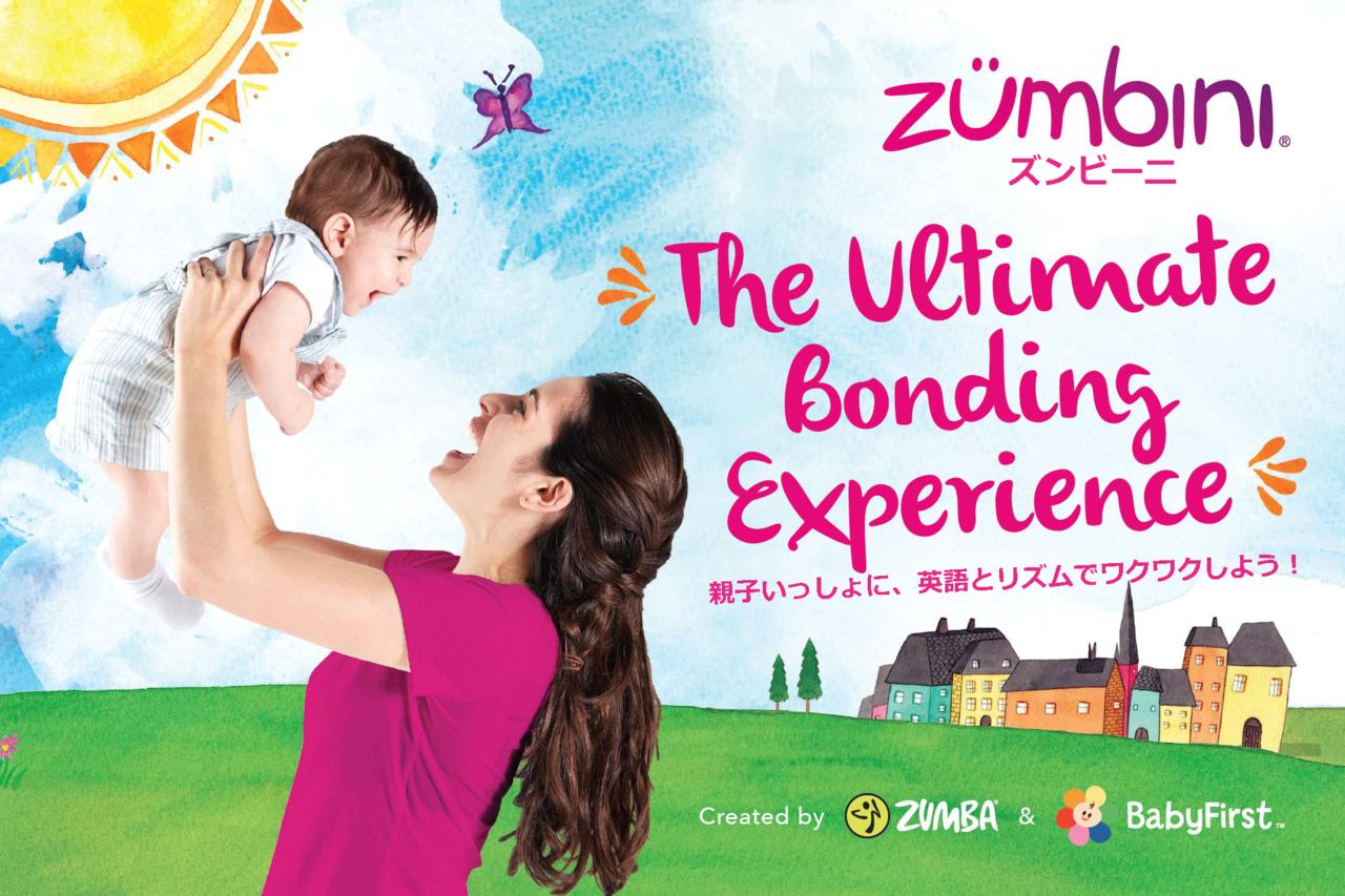 Zumbini(ズンビーニ)体験会<西宮北口>