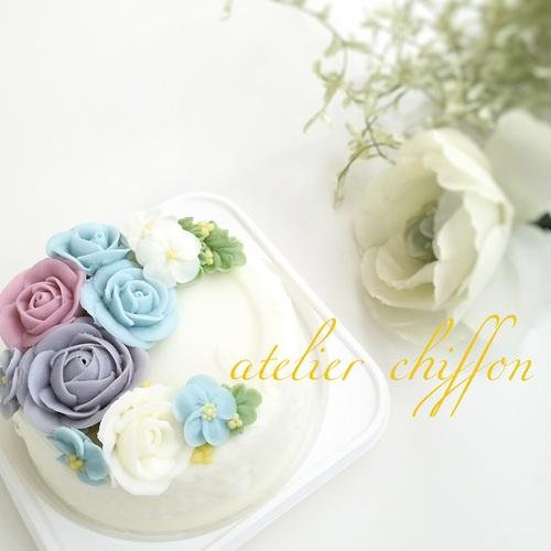 フラワーゼリークリームレッスン (ゼリーで絞るお花絞り)