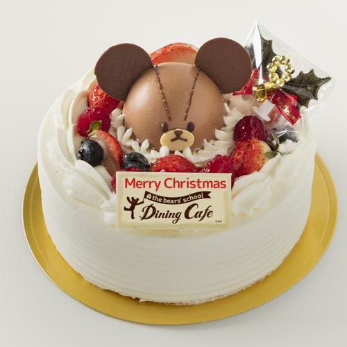 【12月23日土曜日15時~22時受取】くまのがっこう ダイニングカフェ限定 クリスマスケーキ