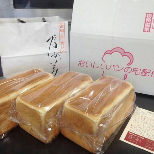 パンの発送サービス