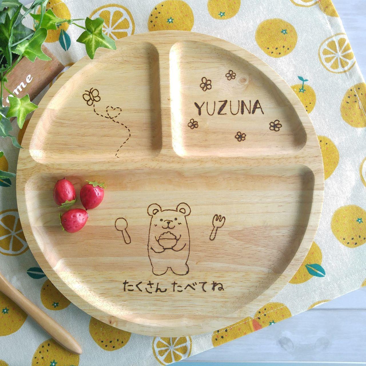 食卓に彩を!お家で使える食器作りフェア-ウッドバーニングで食器作り-【鶴見】2019年4月7日(日)