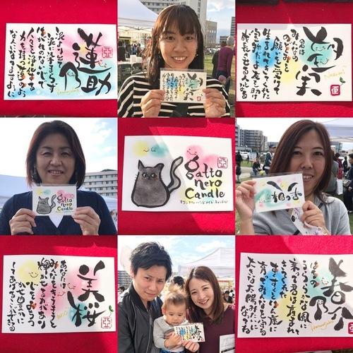 12/3(月)第15回湘南藤沢mama's子育てフェスタ