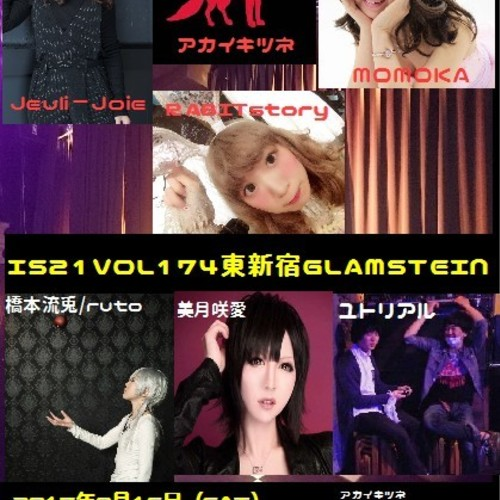 IS21VOL174 新宿Glamstein