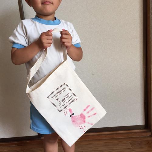 7月8日(金)「世界に1つのオリジナルバッグを作ろう」