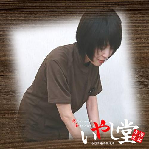 担当:【岡谷店】町田麻衣子 全身揉みほぐし・オイルコース