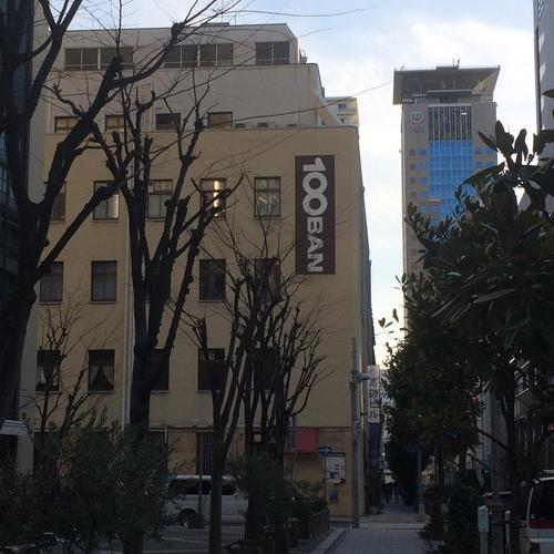 Zumba®三ノ宮100BAN(Sannomiya)