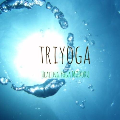 【丹波橋】TriYoga  フロー//実践WS(子連れOK0