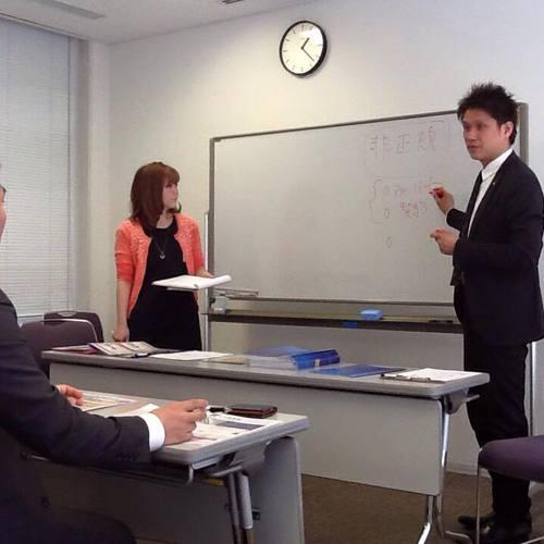 【新宿】助成金セミナー