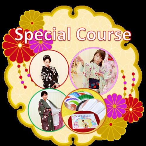 日本舞踊体験Sakuraスペシャルコース-Special Course