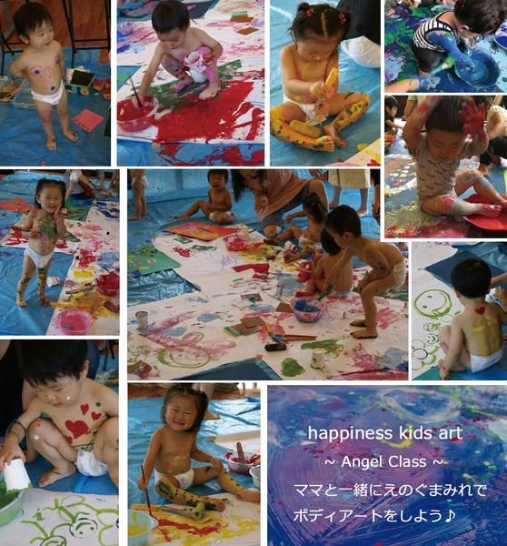 7月Angel Class 絵具まみれでボディペインティング!