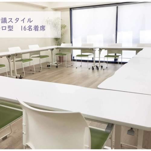 【心斎橋・本町駅から徒歩5分】アクセス抜群のレンタル会議室!施術ベッド貸し出し無料!
