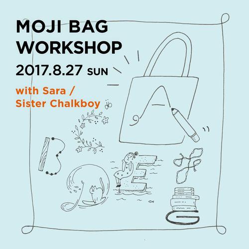 【有楽町】Sara / MOJI BAGワークショップ
