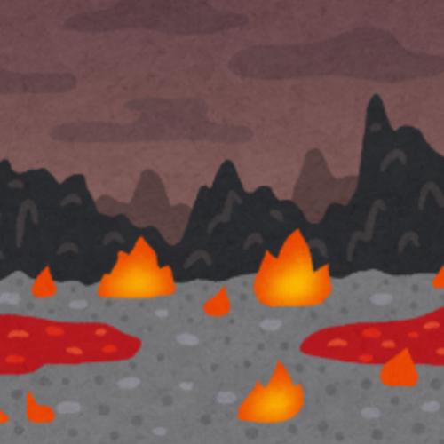パンデモニウム爆