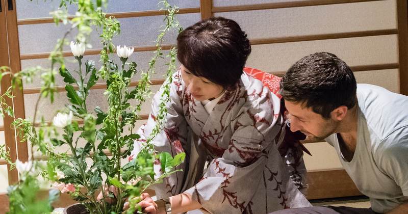 Ikebana Experience in Kyoto Townhouse