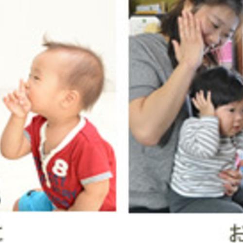 【千葉みなとクラス】生後6ヵ月~のファーストサイン(単発)