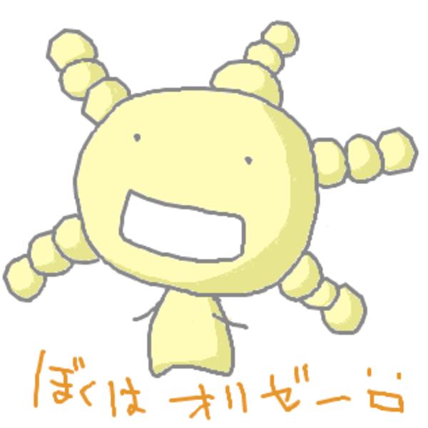 【 福岡 】菌と粒子と神様のおはなし