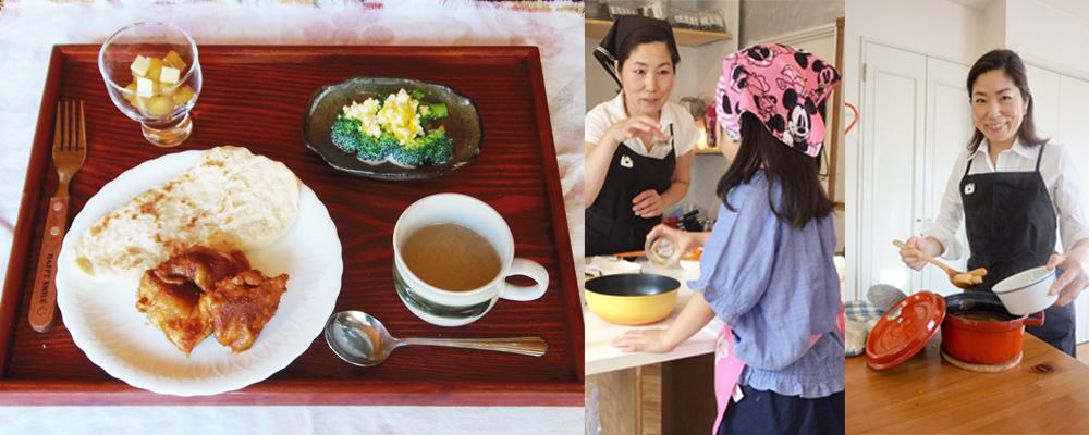 【11月】Smile kids cooking