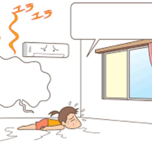 埼玉県予約状況