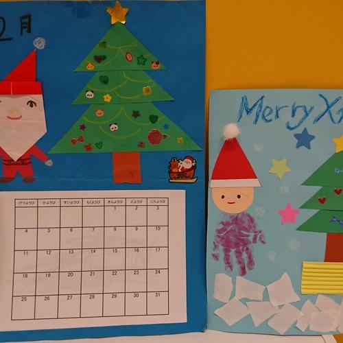 ☆手形アート・カレンダー作り・壁面(支援室用)☆