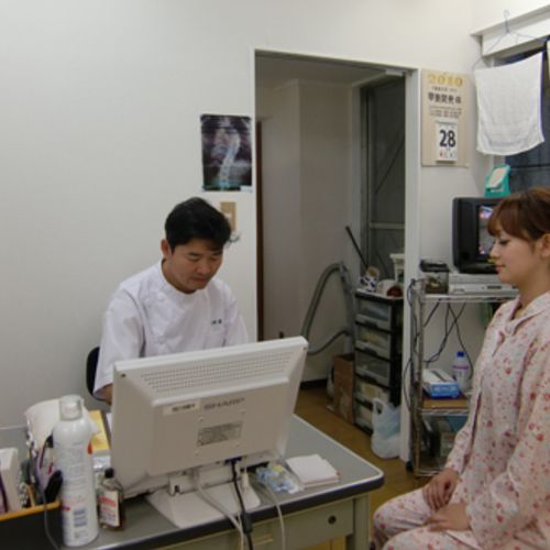 Katsura Hayashido Hiyoshi Institute