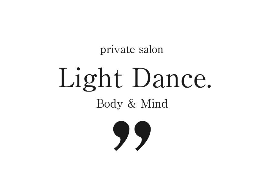 Private salon Light Dance.のご予約