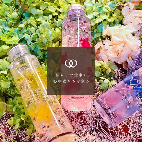【8月25日開催】ハーバリウム・ワークショップ〜お花のある暮らしを取り入れてみませんか?〜