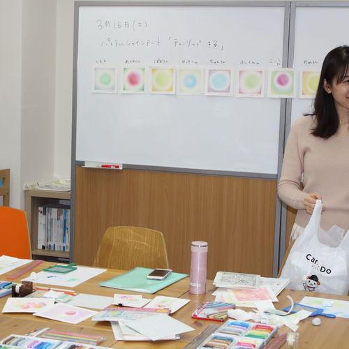 【19春期】パステルシャインアート(06/22)
