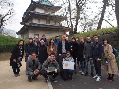 Cancelled! Historical Tour to Edo Castle - East Park