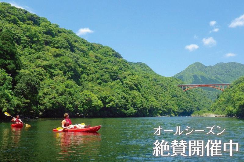 緑の川を遡ろう!『リバーカヤック』体験!
