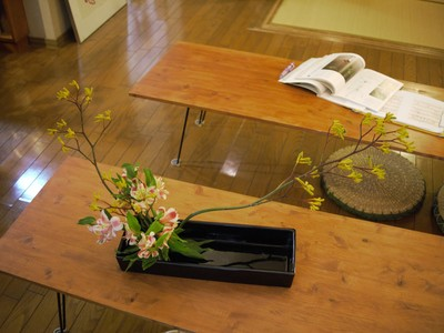 Intensive Ikebana Lesson for 3 hours