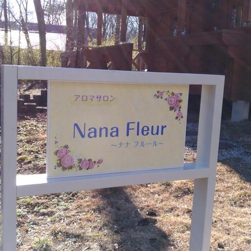 Nana Fleurのご予約ページ