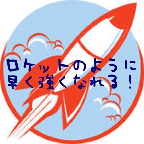 ロケットヨガビギナーズ(燃焼系)
