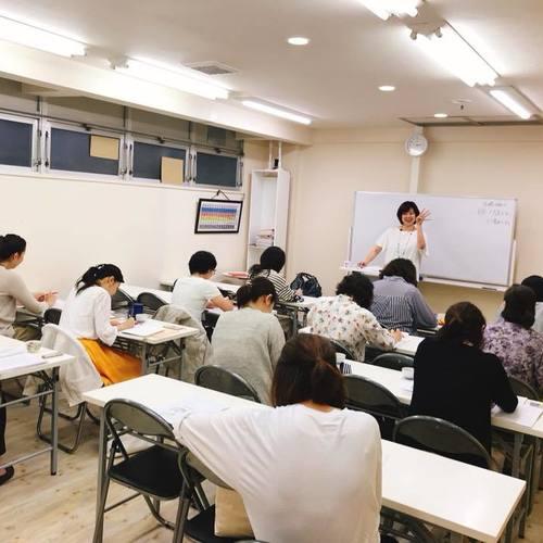 「薬膳アドバイザー認定試験」試験対策セミナー【2019年春受験】