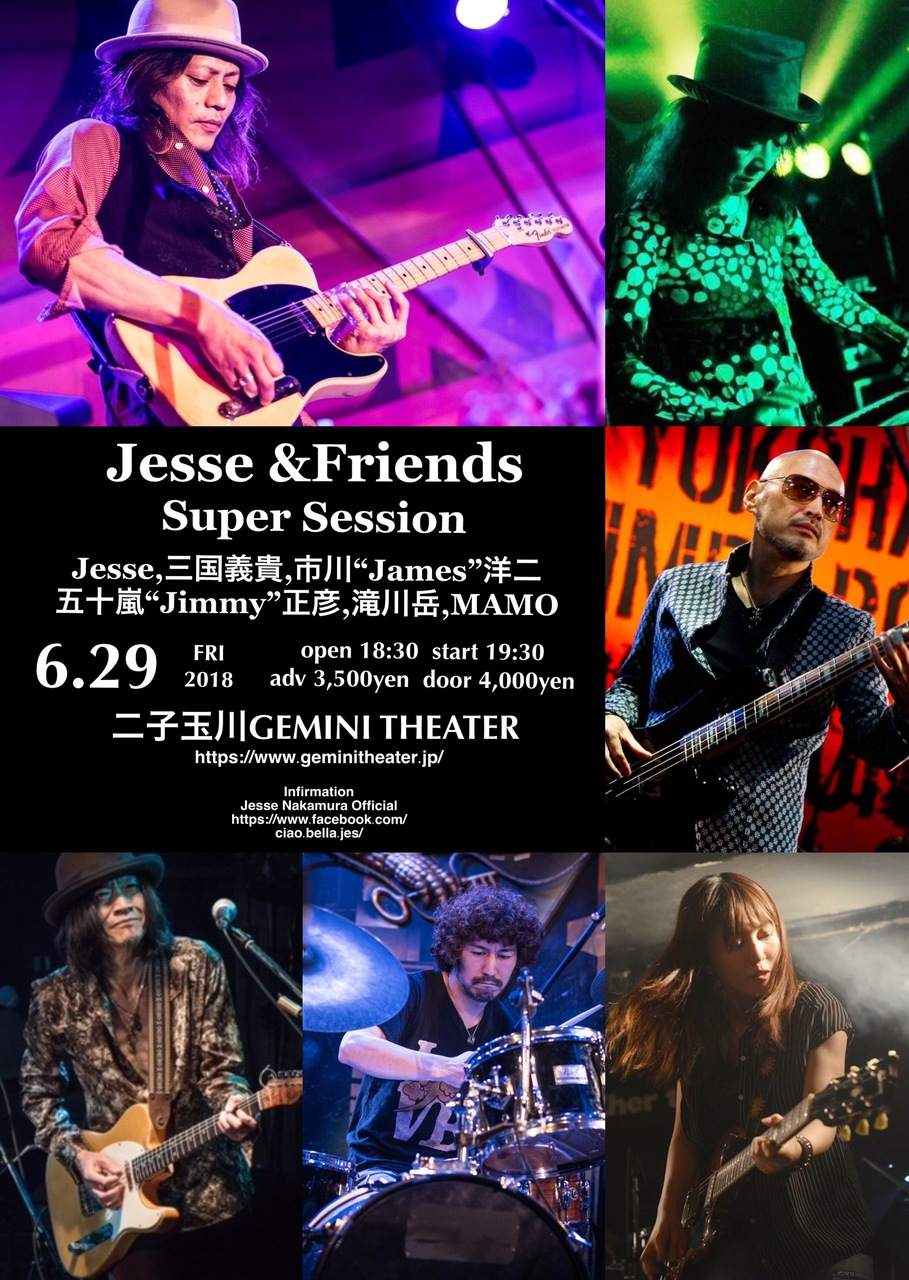 0629Jesse&Friends Super Session