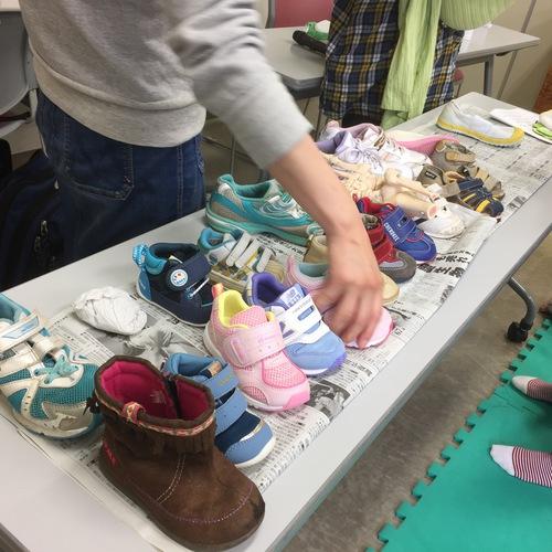 子供の足と足を育てる靴選び講座&親子足計測メールフォロー付き