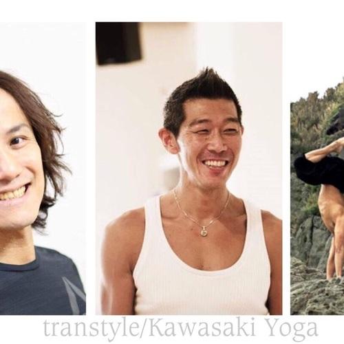 transtyle/Kawasaki Yoga 年末パーティーイベント!