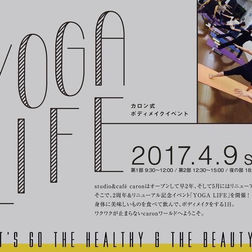 YOGA LIFE *第1部(10:00~12:00)