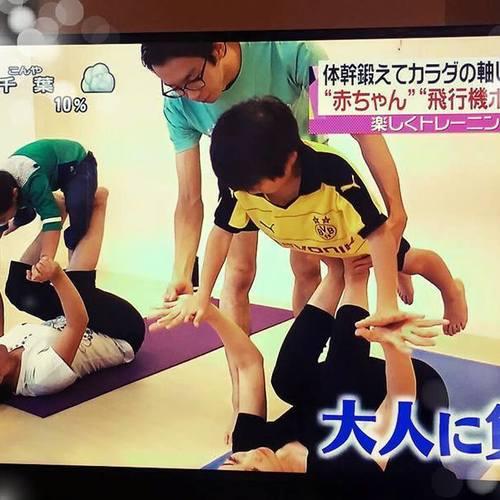 ☆特別レッスン☆ひこうきヨガ ひこうき王子:けんじ【対象年齢3~8歳】親子3人参加OK