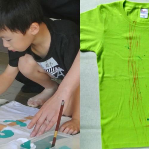 [3歳-小6]楽書梨世塾☆SUMMER(オリジナルTシャツ作り)