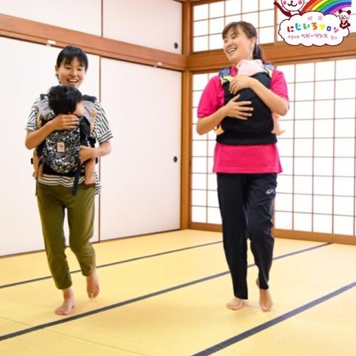 【姫路市青山教室】ベビーダンス教室