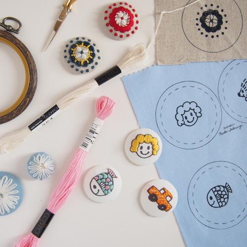 【「刺繍CAFE/刺繍のくるみボタン風アクセサリー」 at EDiTORS 4/21、28(土)】