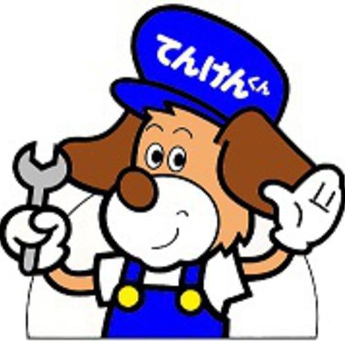 ◆リース車両のご来店作業 予約受付