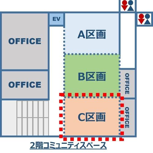 2階コミュニティスペースC区画(階段側)