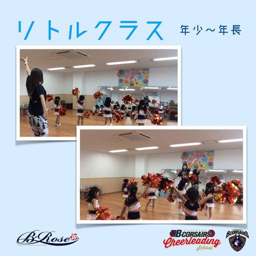 【チアスクール無料体験会】リトルクラス(年少〜年長)