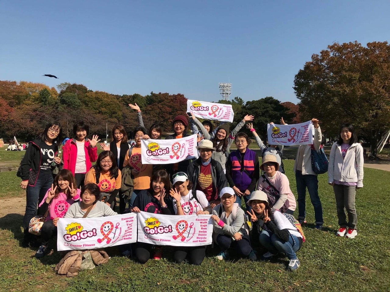 -終了-名古屋城レクリエーションウォーキング教室 11/25(日)10:00~12:00